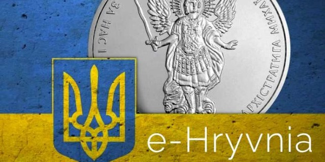 Ucraina - e-Hryvnia virtual currency